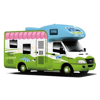冰点先生冰淇淋车(旗舰版)