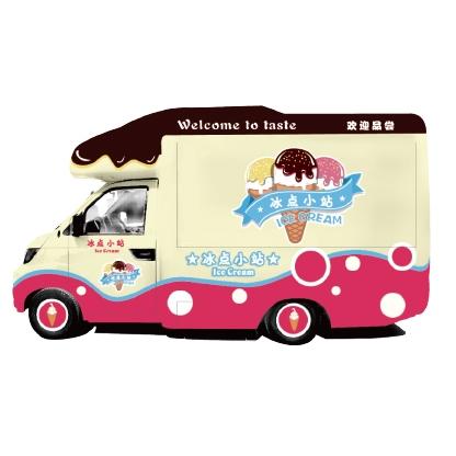 冰點小站冰淇淋車