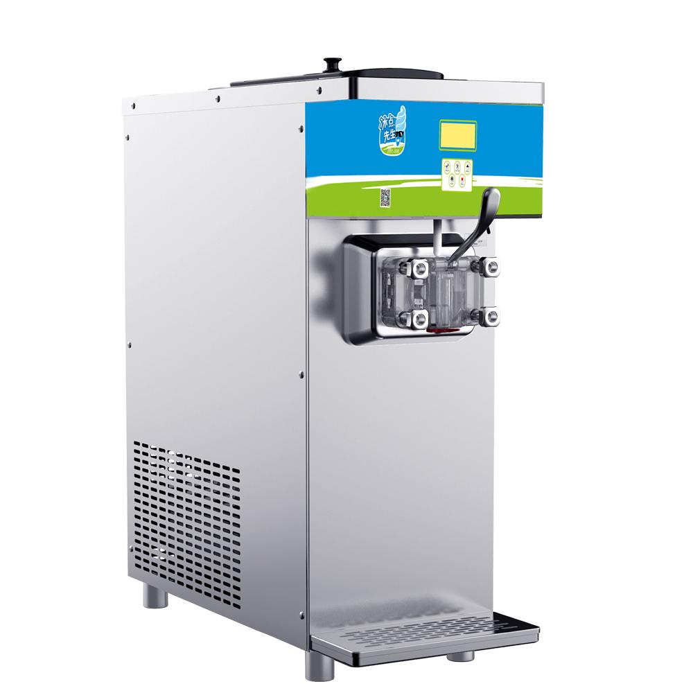 M800冰淇淋机