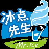 冰點先生(呼和浩特)食品科技發展有限公司